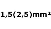 1.5(2.5)mm²