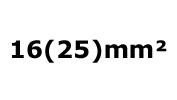 16(25)mm²