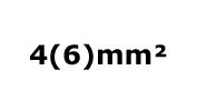 4(6)mm²